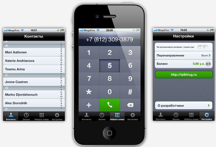 TalkFrog iPhone main screen